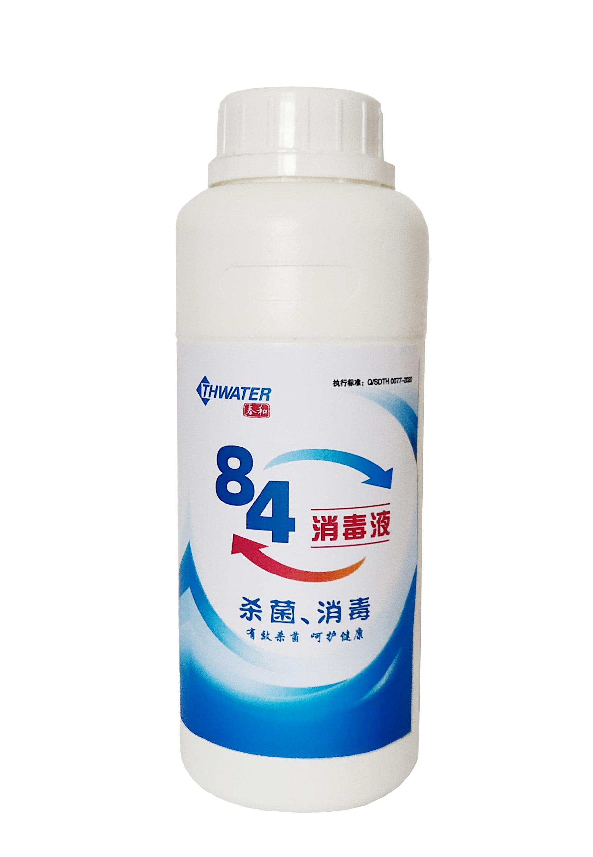 84消毒液500g装