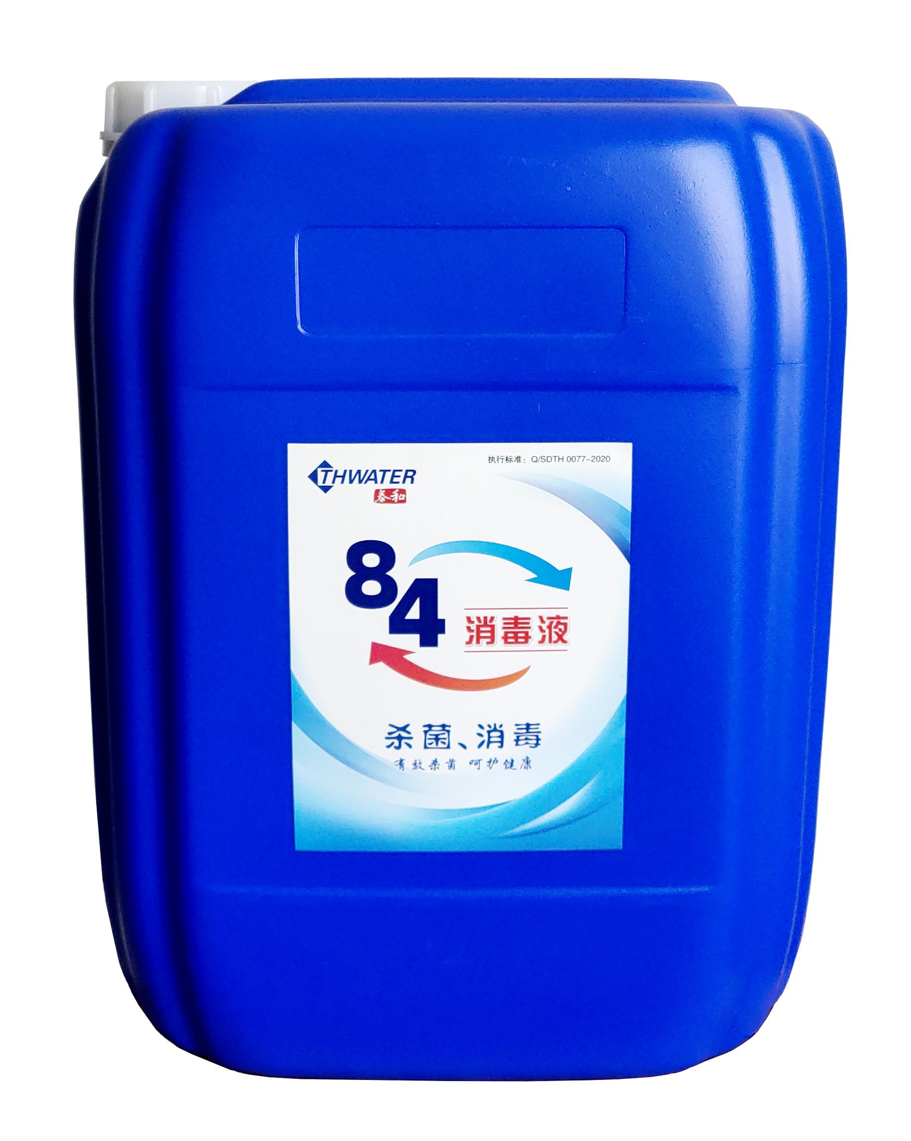 84消毒液25kg装