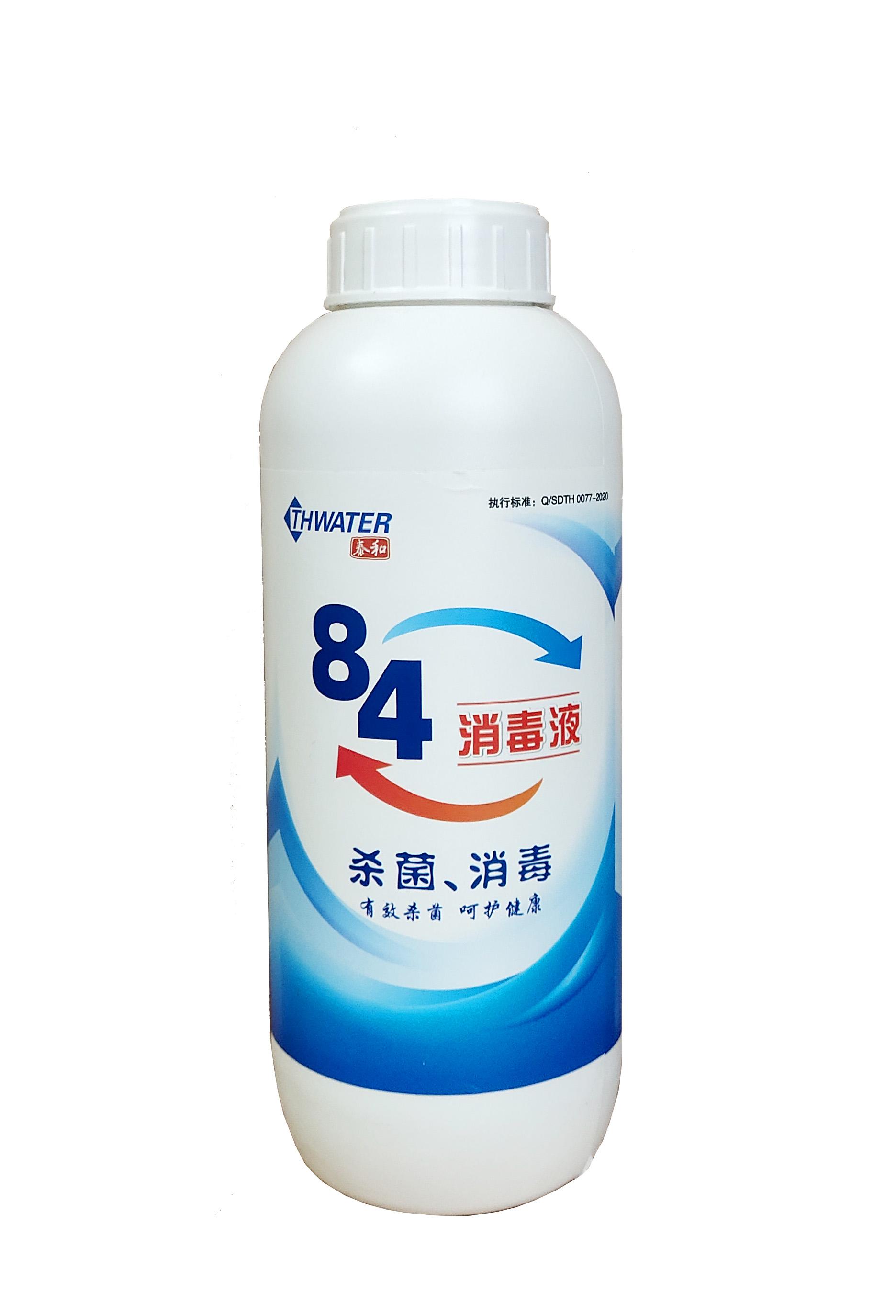 84消毒液1kg装