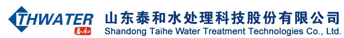 山东优发顶级线上娱乐水处理科技股份有限公司LOGO